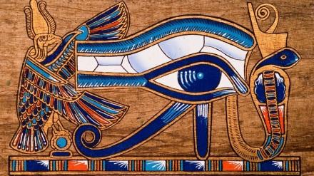 egyptian-symbol